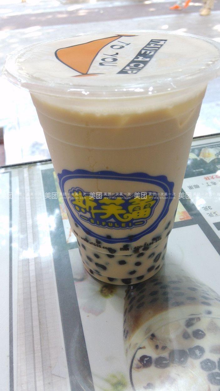 【北京斯芙蕾奶茶冰淇淋团购】斯芙蕾奶茶冰淇淋浪漫