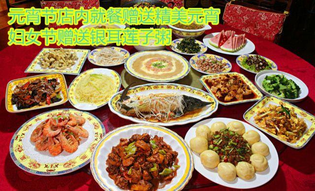 【泰安宝龙城市广场美食】写一散文美食会篇品尝图片