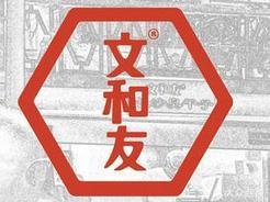 老长沙龙虾馆·文和友小龙虾品牌(白石洲店)