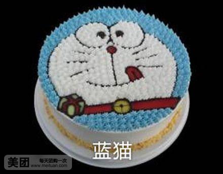 美食团购 蛋糕甜点 渝中区 大坪 兄弟蛋糕    奥迪q5   愤怒的小鸟