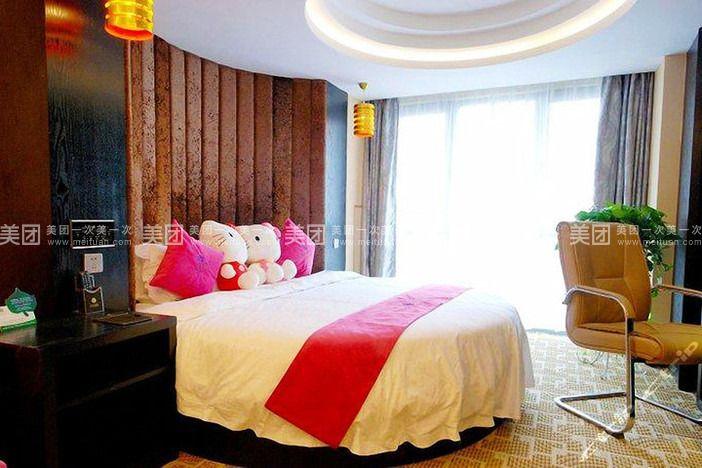 背景墙 房间 家居 酒店 设计 卧室 卧室装修 现代 装修 702_468