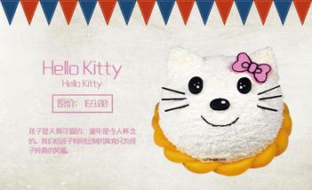 【南京】甜木屋-美团