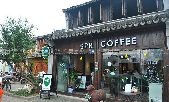 咖啡厅门头手绘