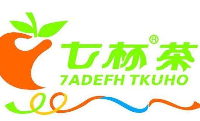 :长沙今日团购:【七杯茶】饮品3选1,建议单人使用,提供免费WiFi