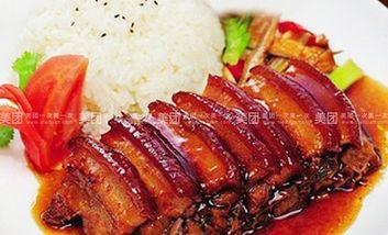 【曹县等】台湾豆浆大王-美团