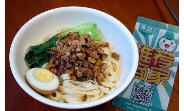 肉玩法面(干拌/汤)1份,美味免费,尽享精致包间_手绳游戏的臊子双人图片