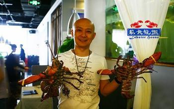 【北京】玖食龙虾主题餐厅-美团