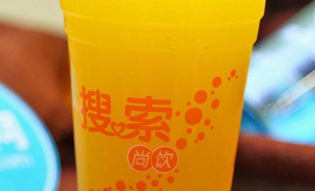 搜索soso特惠果汁,仅售0.99元!价值6元的特惠果汁1杯。