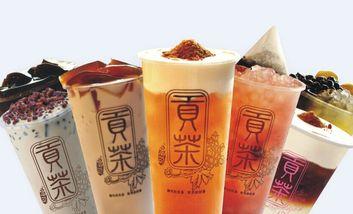 【深圳】贡茶(深圳北站店)-美团
