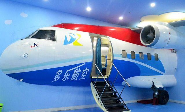 从北京到襄阳的飞机