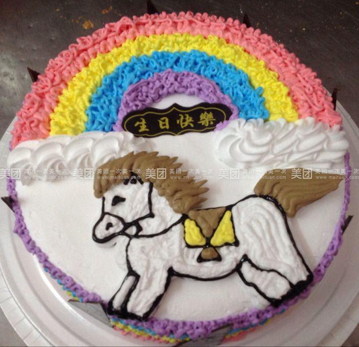 麦香园蛋糕   可爱小老虎