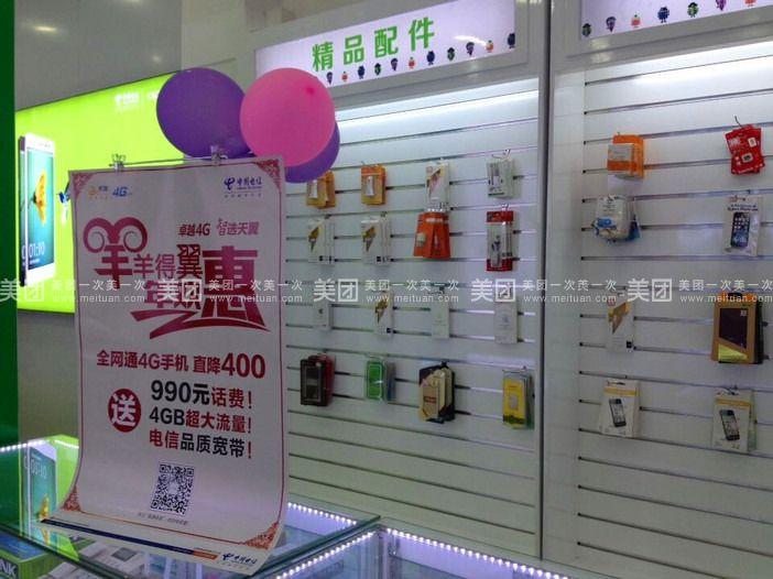 【南通中国电信宽带团购】中国电信宽带中国电信4m1