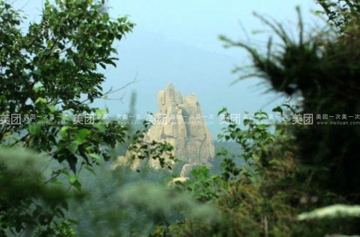 【北京【双人套餐】秦皇岛青龙祖山风景区原始森林行