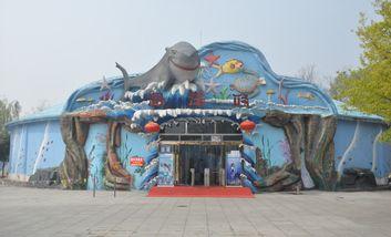 【动物园】石家庄动物园海洋馆踏青特惠票双人票-美团