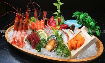 【上海】锦屋料理-美团