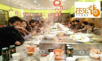 【长沙】筷乐转时尚涮涮锅自助餐厅-美团