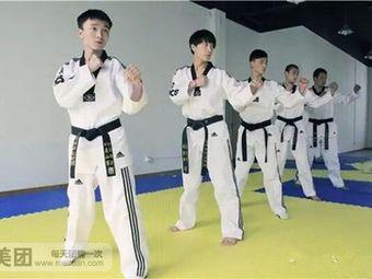 东方跆拳道