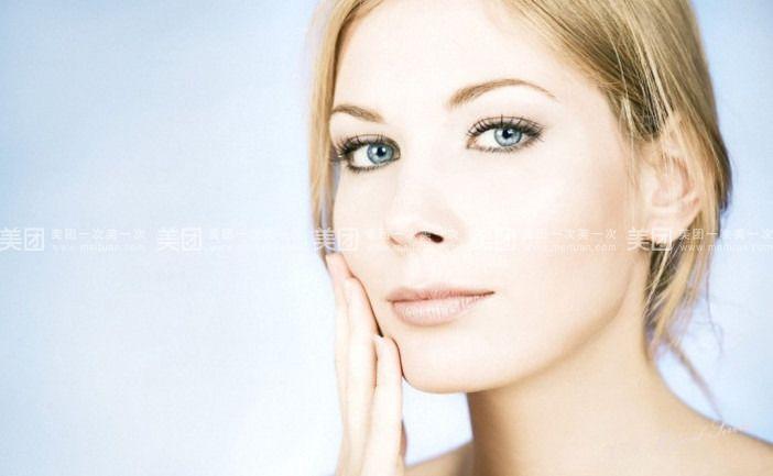 微电波肌肤面部护理