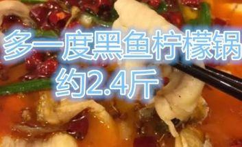 【南京】金陵老妈火锅-美团