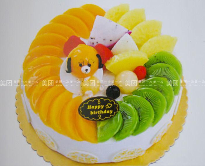 卡通水果蛋糕