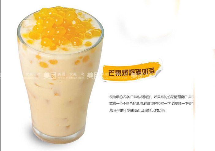 【衢州蜜菓团购】蜜菓饮品团购|图片|价格|菜单_美团网