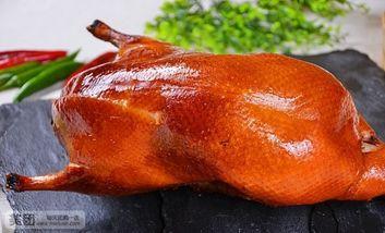 【北京】金鸭坊烤鸭店-美团