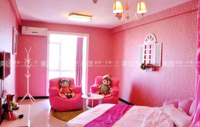 【北京爱尚主题酒店团购】爱尚主题酒店豪华欧式房