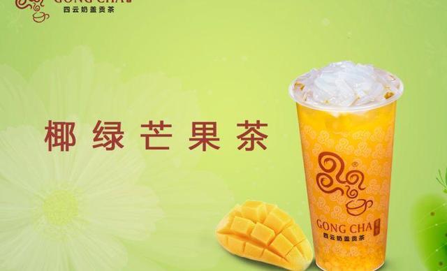 :长沙今日团购:【四云奶盖贡茶】新品奶盖3选1,建议单人使用,提供免费WiFi