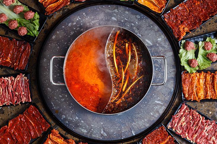 三牦记汤锅火锅