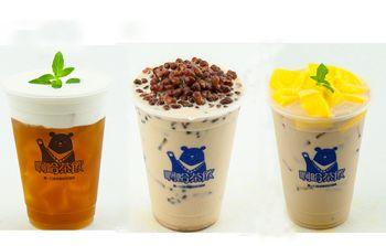 【长沙】aha台湾茶饮-美团