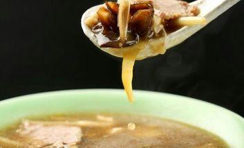 【北京】翡翠金汤-美团