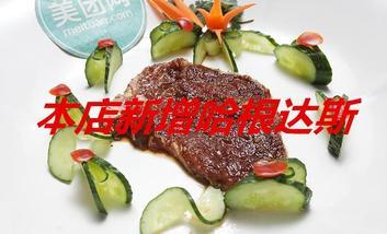 【南京】8080美食汇自助烤肉火锅餐厅-美团