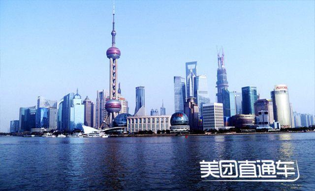 """【多商圈】上海""""东方明珠"""" """"浦江游船"""" """"外滩""""纯玩巴士一日游"""
