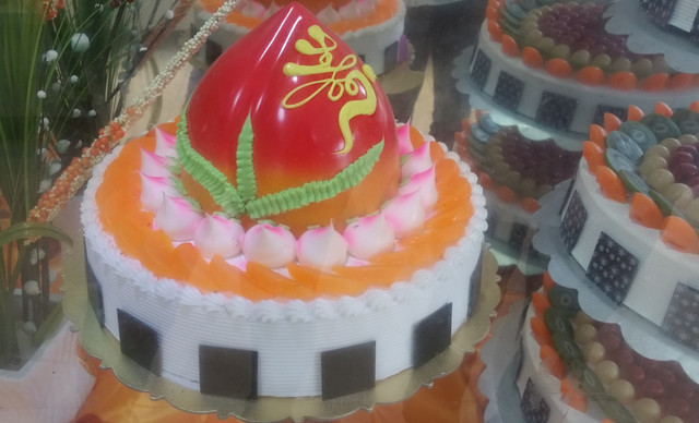 麦多奇 襄阳 蛋糕/仅售148元!价值198元的双层寿桃蛋糕1个,约14英寸,圆形。...