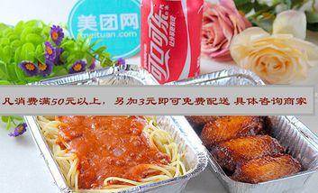 【广州等】Pizza Room-美团