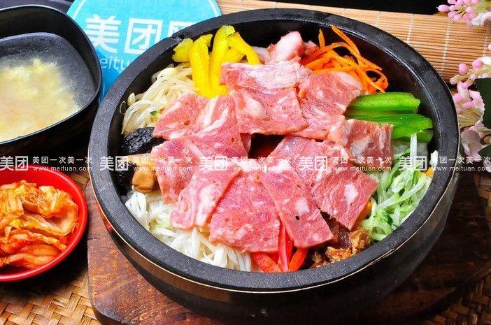 木桶饭3选1 泡菜拌饭