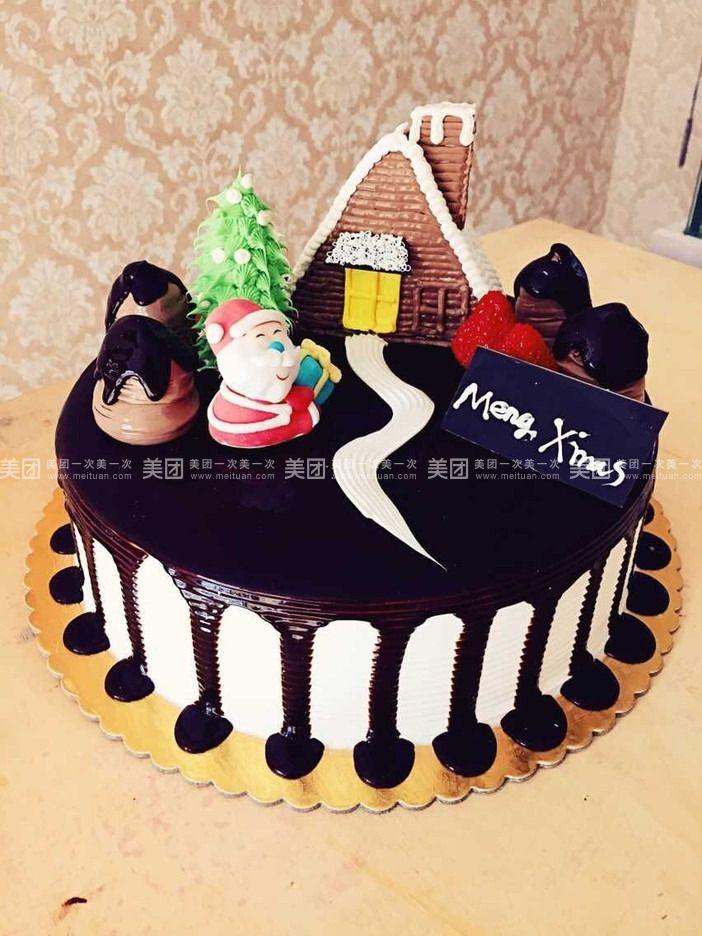 【烟台新味觉蛋糕团购】新味觉蛋糕圣诞小房子蛋糕