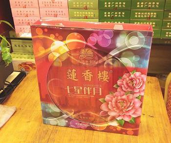 【广州】莲香楼月饼-美团