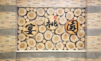 【北京】宴桃园餐厅-美团