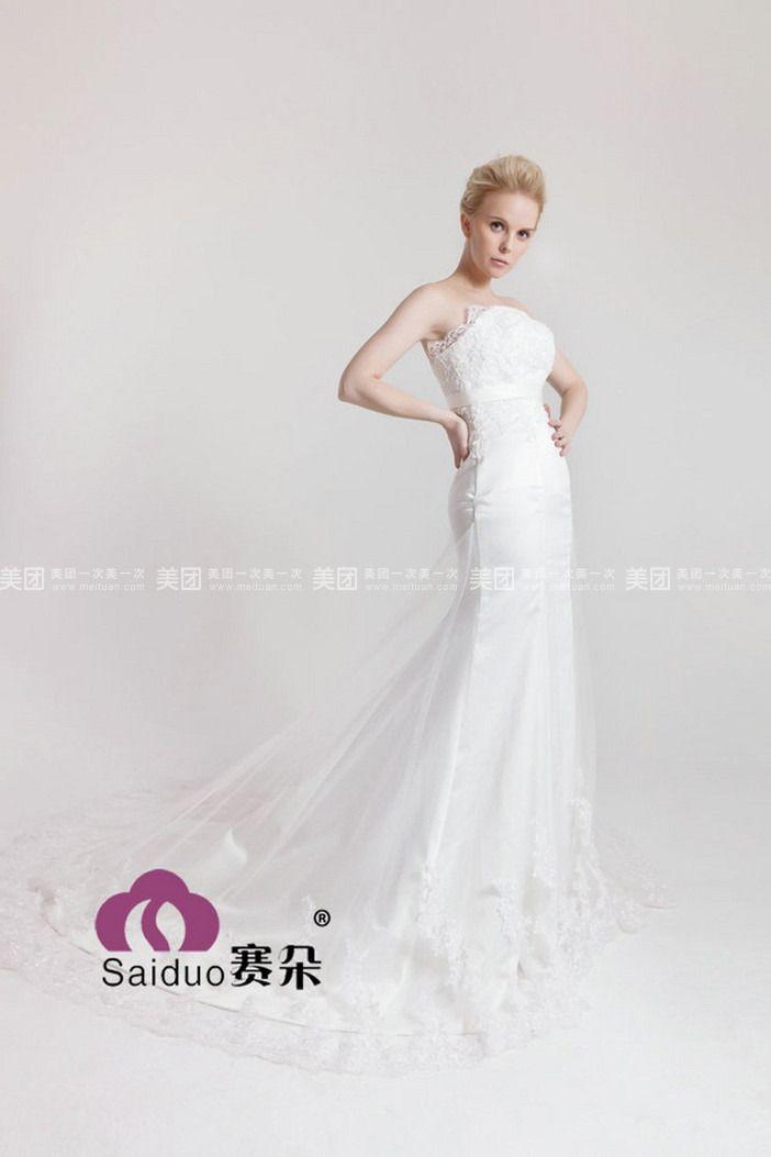 赛朵婚纱礼服店