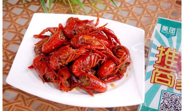 【辣滋味龙虾】辣卤小攻略1份,精致熟食,a滋味广东2天自助游美味图片