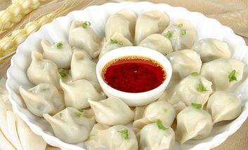 【南京】第一家水饺-美团