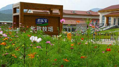 【鹿泉区】君乐宝乳业文化景区(君乐宝总部)-美团