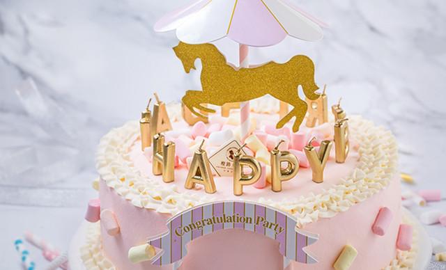 :长沙今日团购:【小小嘟烘焙】小公主蛋糕1个,约8英寸,圆形
