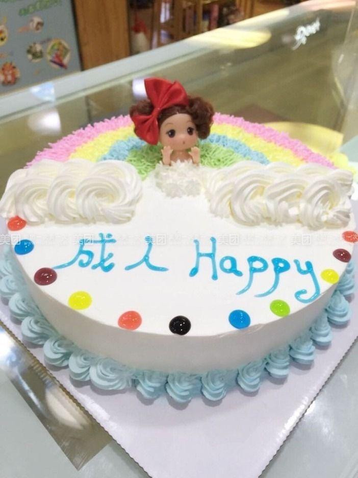 【兰州糖糖烘焙团购】糖糖烘焙可爱娃娃蛋糕团购|图片