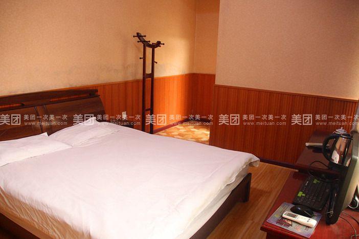 【汉中汉南商务宾馆团购】价格|地址|电话|预定