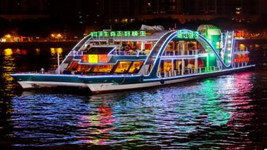 【客村/赤岗】金航游轮公司穗港之星游船广州塔码头22:40场二层普通座+小吃套餐成人票-美团