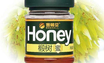 【大连】蜜蜂堂-美团