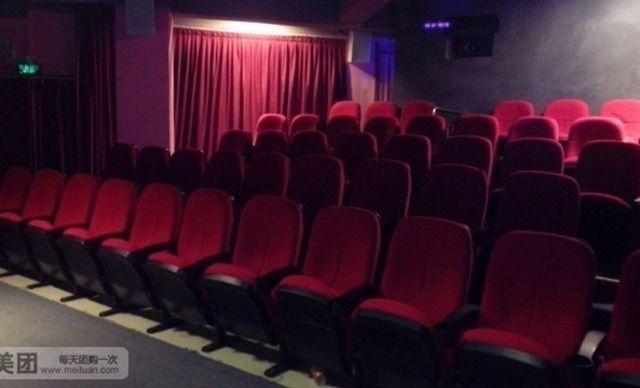 中影天行影院2D电影票,仅售25元!价值35元的2D电影票1张,可观看2D,到店另付5元可升级,提供免费WiFi。