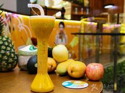 :长沙今日团购:freshmix鲜果优[兴汉门]饮品3选1,建议单人使用,提供免费WiFi
